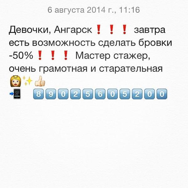#коррекциябровей #коррекциябровей #дизайнбровей #оформлениебровейангарск #ангарск #окрашиваниебровей #browdesign ...pic.twitter.com/yPHw8kBs00