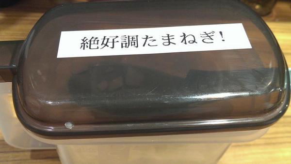 絶好調たまねぎ!(?) http://t.co/57sOp3uVUO