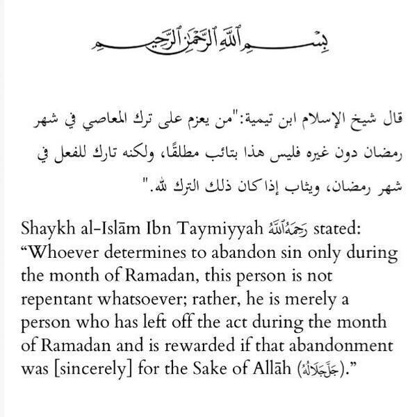 What is Islam? (@da3wah1398)   Twitter