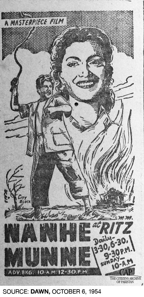 Nanhe Munne (1952) SL YT BW - Datta Dharmadhikari, Sulochana, Raja Nene, Raja Gosavi,