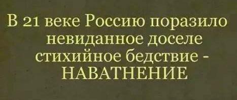 Ушли все иностранные венчурные и почти все инвест фонды, РФ снята с мировой выставки вооружения, тургиганты - все, - российский блогер о последствиях санкций - Цензор.НЕТ 9385