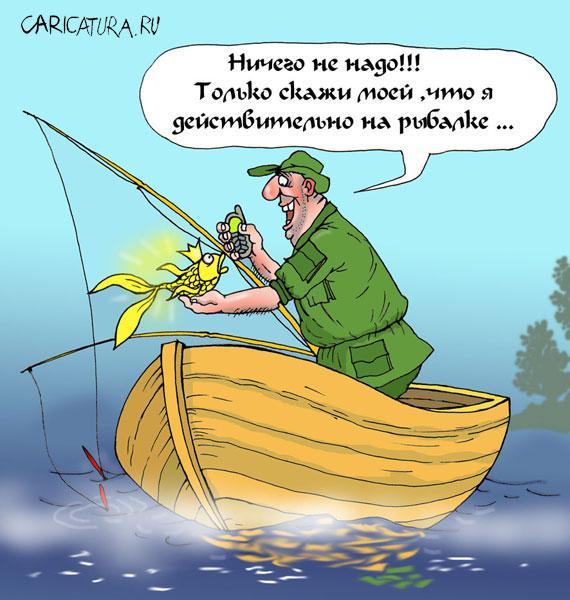 частушки рыбаку мужчине