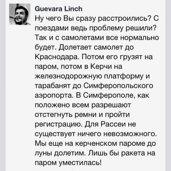 Россия отпустила в Украину 200 военнослужащих, пересекших границу, - СМИ - Цензор.НЕТ 5107