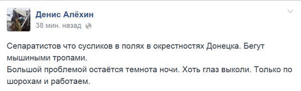 Никто не поверит в миротворческую миссию РФ, несмотря на то, какого цвета будут российские танки, - Сикорский - Цензор.НЕТ 3506
