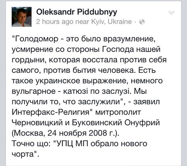 Руководитель Красного Креста едет в Украину разбираться с российским гуманитарным конвоем - Цензор.НЕТ 9948