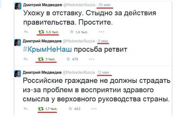 #Медведев: http://t.co/VJCjYsdeni