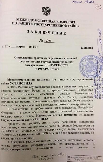 Делегация Конгресса США планирует посетить Украину в августе - Цензор.НЕТ 7363
