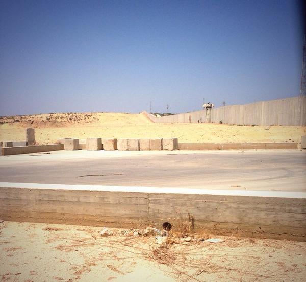 Thumbnail for Shujaiya, Beit Hanoun, Gaza City