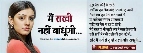 Dainik Bhaskar On Twitter आग ऐस न हआइए इस