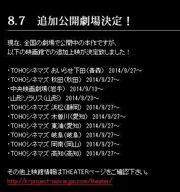 http://t.co/t1lWKbSvLm あ゛!?劇場Kまた追加きてるよ!!!!!!!!!????????? http://t.co/iS8wviNxfk
