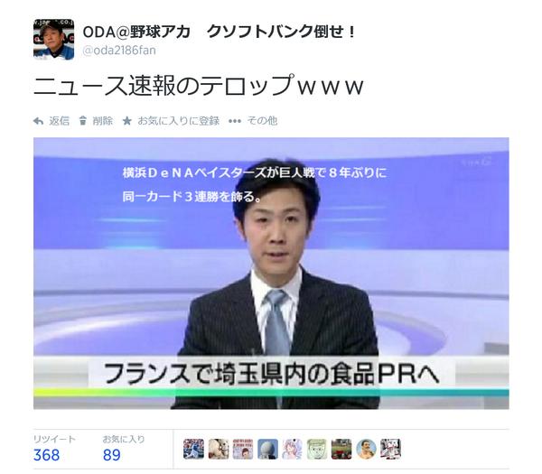 【NGT48】山口真帆さん、卒業!NHKのニュース速 …