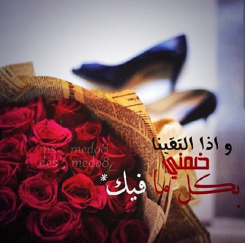 Details Of م ـيم On Twitter واقترب موعد لقآنآ وابتدآ شوقي يزيد توامي Ht