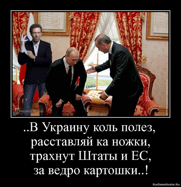 Расмуссен заверил Турчинова, что НАТО не сотрудничает с Россией - Цензор.НЕТ 5202