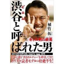 工藤 明男 ツイッター