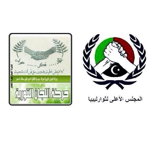 نفس الجريدات ... بننجلدوا بيهم ثاني. #ليبيا  http://t.co/bfLOsk9gpS