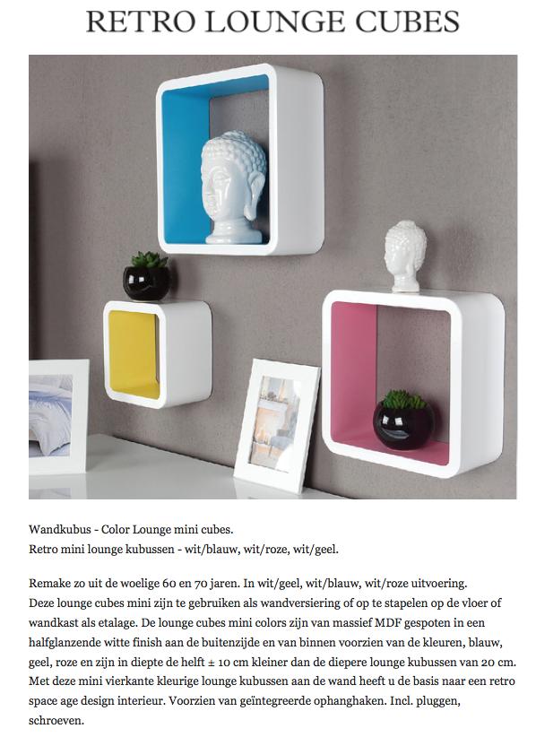 Wandplank Retro Cubes.Urbindesign On Twitter Retro Lounge Cube Retro Blokken Etalage