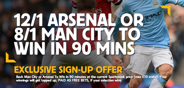 Back Manchester City at 8/1 to beat Arsenal in 90 minutes at the Community Shield