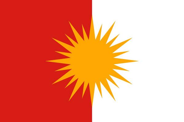 Here's the Yazidis flag, you know - if any councils are interested... http://t.co/KiR2hALHg8
