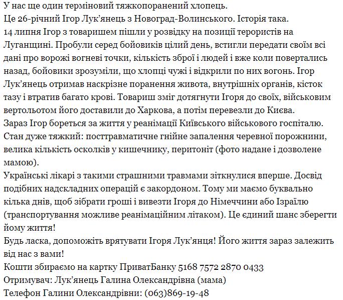 Из-за артобстрелов террористами Луганска ранена беременная женщина и погибла шестилетняя девочка - Цензор.НЕТ 4893
