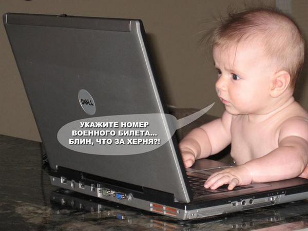Ватный сектор, сеятель Путин, возвращение Гены. Свежие ФОТОжабы от Цензор.НЕТ - Цензор.НЕТ 5035