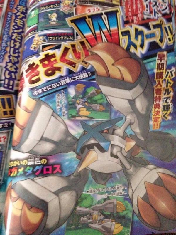 Pokemon Rubi Omega y Zafiro Alfa - Página 3 Bufx1ScIQAAyDm0