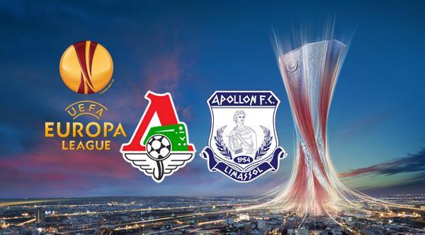 «Локомотив» сыграет с кипрским «Аполлоном» в 4 отборочном раунде Лиги Европы