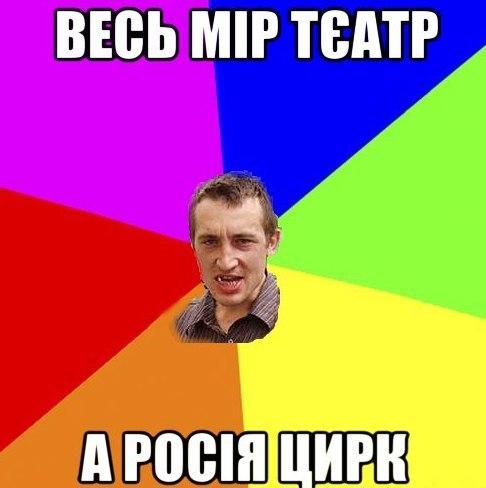 Ватный сектор, сеятель Путин, возвращение Гены. Свежие ФОТОжабы от Цензор.НЕТ - Цензор.НЕТ 2020