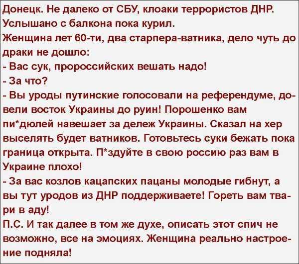 Украина в ООН: Россия ежедневно наращивает военное присутствие на границе и обстреливает подразделения украинских войск - Цензор.НЕТ 5565