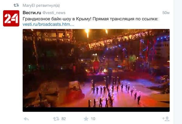 Россия подтягивает к границе с Сумщиной артиллерию и 30 БТРов, - СНБО - Цензор.НЕТ 2177