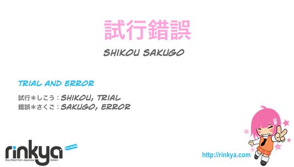 The Best Sakugo  Images