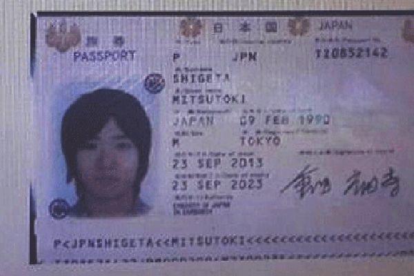 タイの大規模代理出産の父親は光通信重田会長の御子息、重田光時氏(24)→ RT@W7VOA: Japanese alleged surrogate father of 13+ babies in #Thailand big news http://t.co/rGz9GPtXej