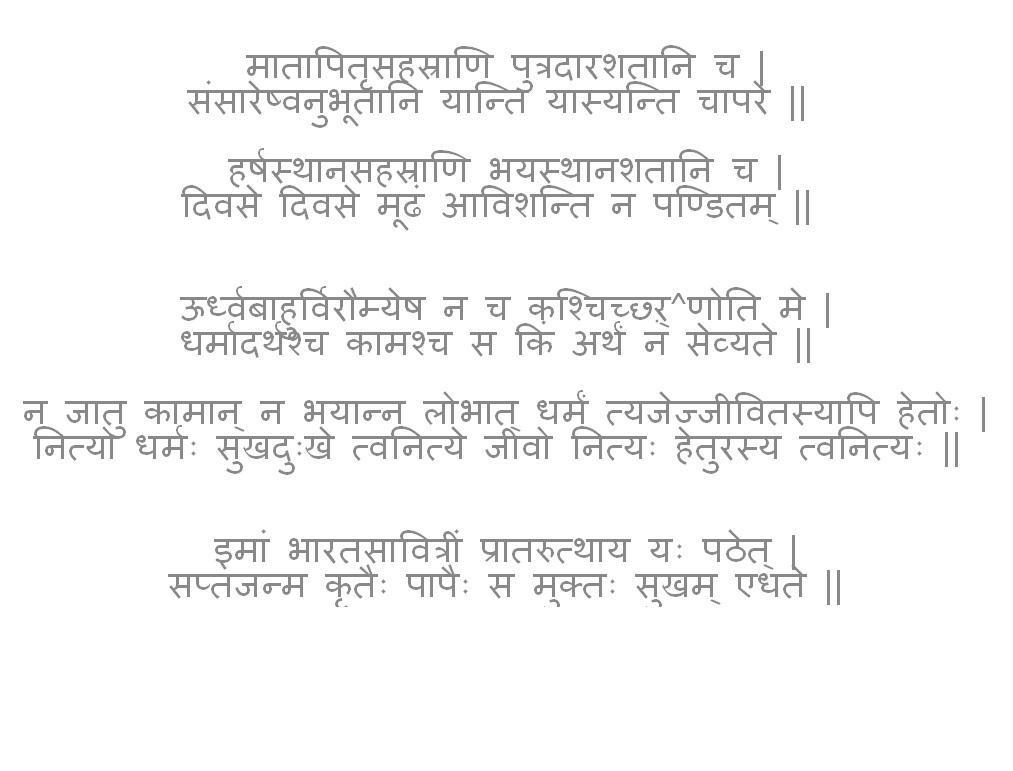 Pradipta    on Twitter: