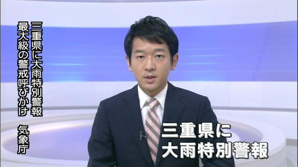 NHK WORLD-JAPAN