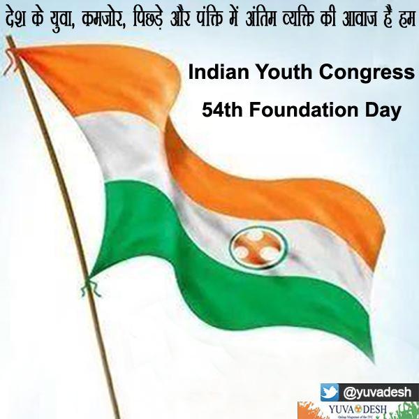 "Colorado Youth Congress: Yuva Desh On Twitter: ""Congratulating Indian Youth"