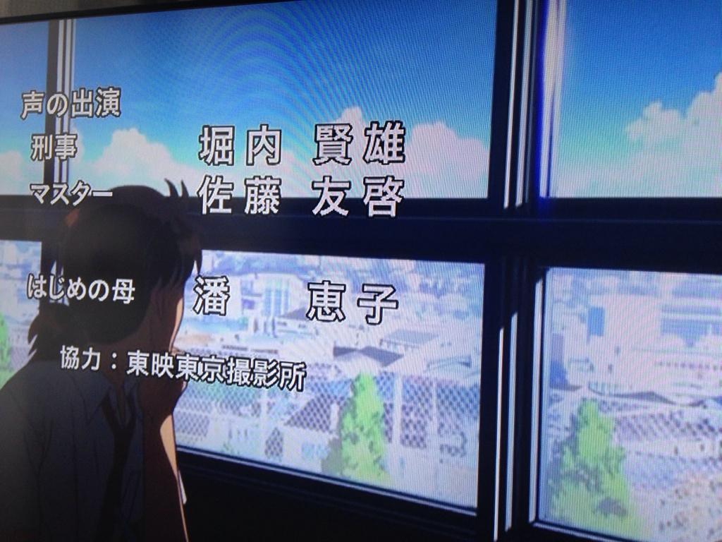 刑事役がメフィスト様 #kindaichi http://t.co/wUJuBiejEm