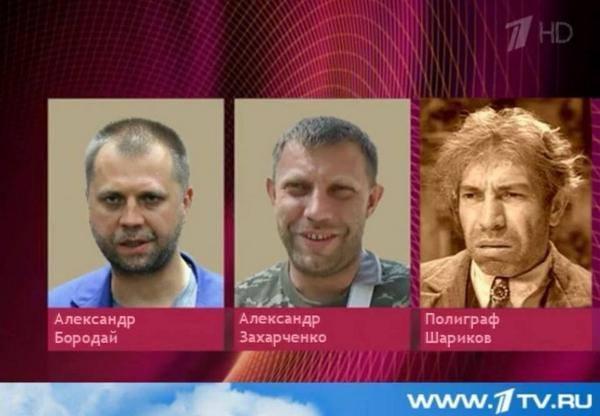 """Из-за обстрела террористами погранпункта """"Меловое"""" ранены 4 пограничника - Цензор.НЕТ 2751"""