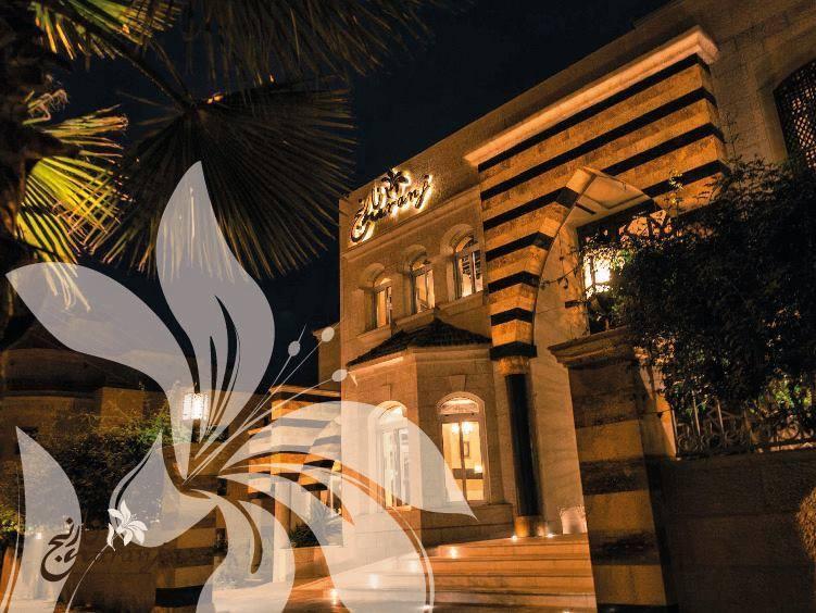 """Naranj Amman Twitterren: """"من أصول شامية عريقة, يأتيكم #نارنج بأجوائه  الشامية المميزة مع إطلالته الرائعة في واحدة من أجمل المناطق في #عمان  http://t.co/2bQQQv7bbq"""""""