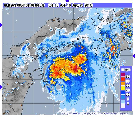四国の雨…これって一体どうなってるんだってばよお… http://t.co/kiTDDabd0k