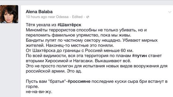 Путин лично контролирует вопрос гуманитарной помощи Донбассу, - МИД РФ - Цензор.НЕТ 3862