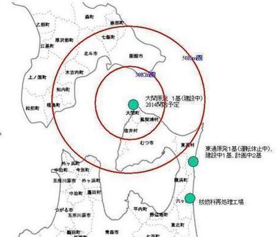 青森・・・地震。 札幌、天井からの部屋電気、揺れる。  な、やっぱり「大間原発」止めた方がいいだろ? http://t.co/qnHCO6iVeJ