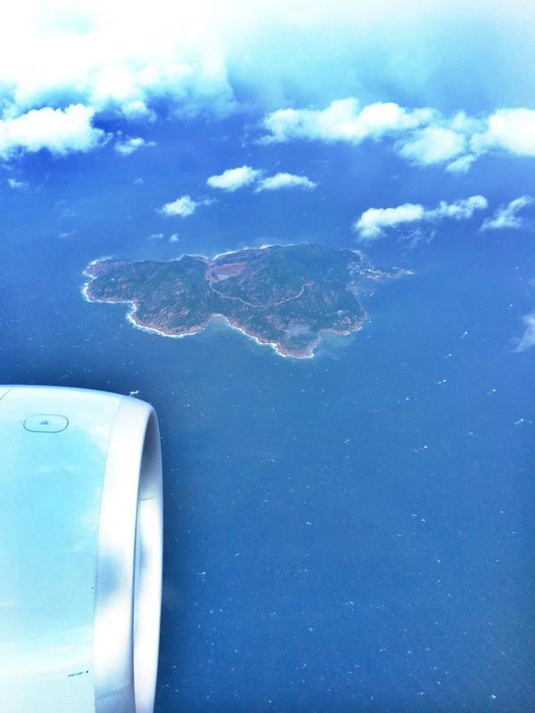 Preparing for landing in Hong Kong @AmericanAir #AmericanView My Trip: http://t.co/o8Lpms6qSF #Travel #Asia #Flying http://t.co/oRCSAEK2tS