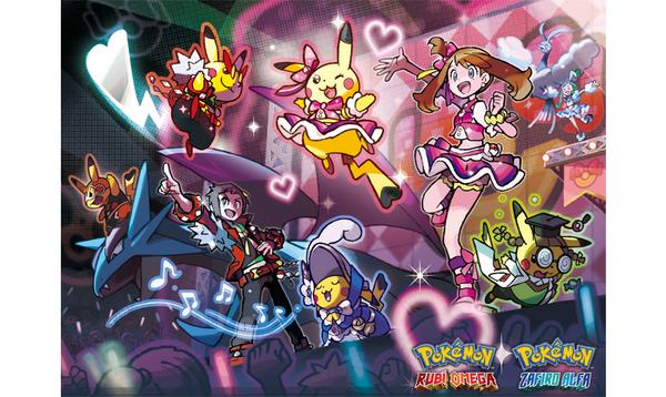 Pokemon Rubi Omega y Zafiro Alfa - Página 4 Bur8k-yCIAAUOm-