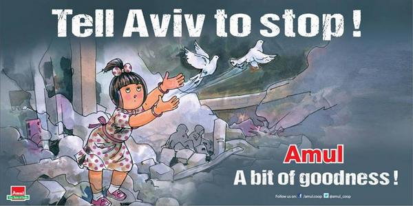 . @Amul_Coop does it! Becomes first Indian company to appeal for peace in #Gaza http://t.co/6GXchh4uVy