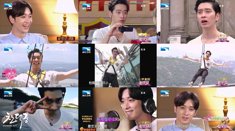 chinese dating show song The more dating app momo plugs its users into live streaming, the more love it should attract from investors chinese dating app momo sings new love song.