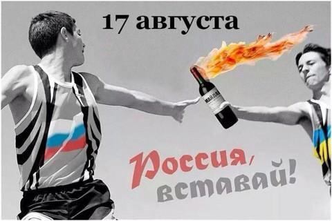 Украинская армия освободила Углегорск, - Порошенко - Цензор.НЕТ 8619