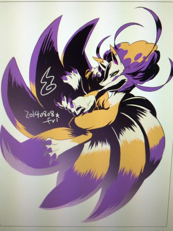 tweet  【画像集】みんなが描いた妖怪ウォッチのイラスト【Twitter】 , NAVER まとめ