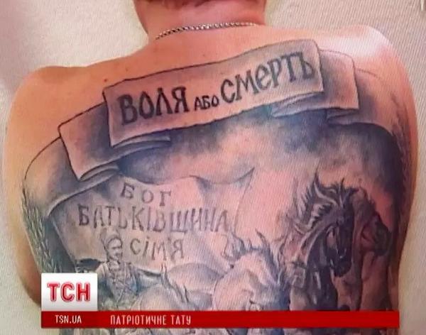 Представитель Испании на Евровидении сделал татуировку на украинском языке - Цензор.НЕТ 4814