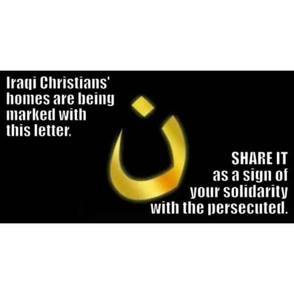 I stand with prayer and in solidarity with my fellow Christ followers in Iraq.  I follow Jesus the Nazarene. http://t.co/r32pc4576U