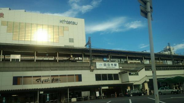 これが大都会四日市駅です。 http://t.co/9AuHbJXq7X