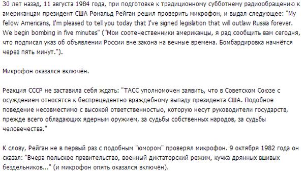 В МВД рассказали о пяти версиях похищения Булатова - Цензор.НЕТ 6388